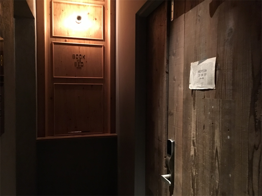 f:id:yuki3mori:20180916160156j:image