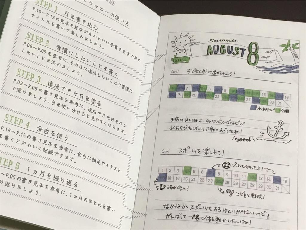 f:id:yuki3mori:20181110074943j:image