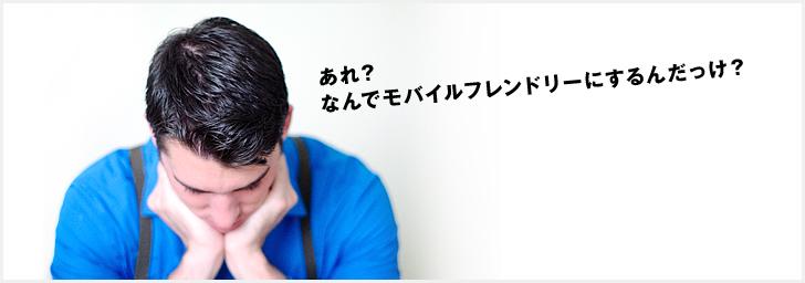 f:id:yuki53:20150405230915j:plain