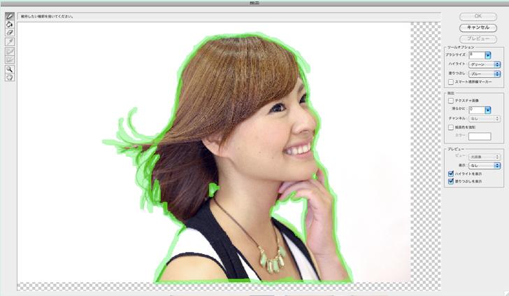 f:id:yuki53:20150710234422j:plain