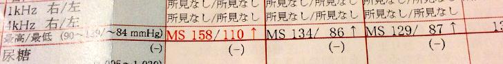 f:id:yuki53:20150809223004j:plain