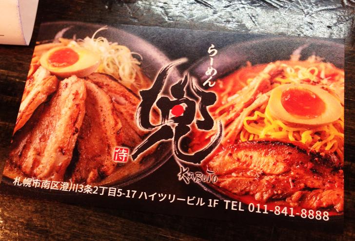 f:id:yuki53:20160327103449j:plain