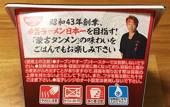 f:id:yuki53:20160630230311j:plain