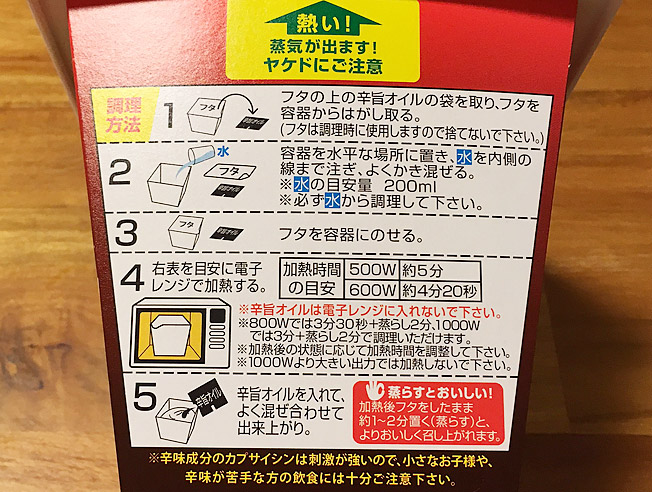 f:id:yuki53:20160630230319j:plain