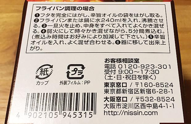 f:id:yuki53:20160630230819j:plain