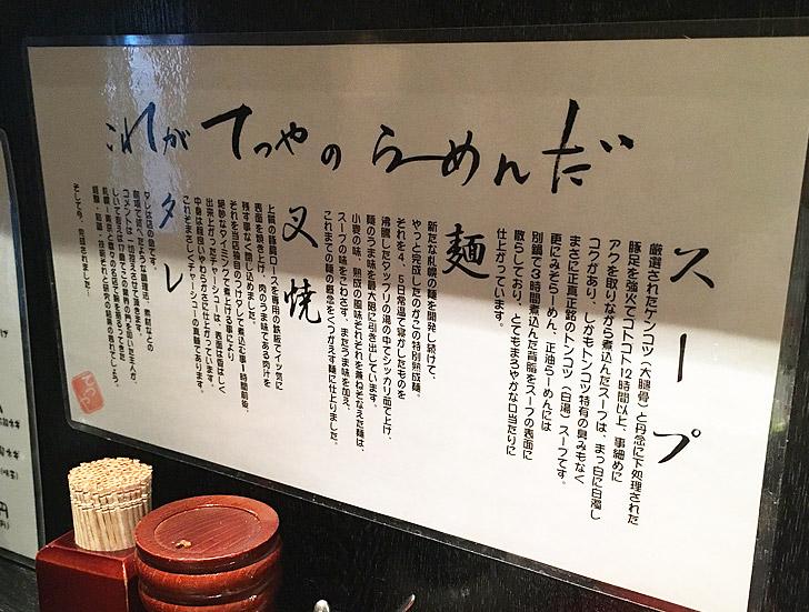 f:id:yuki53:20160706230921j:plain