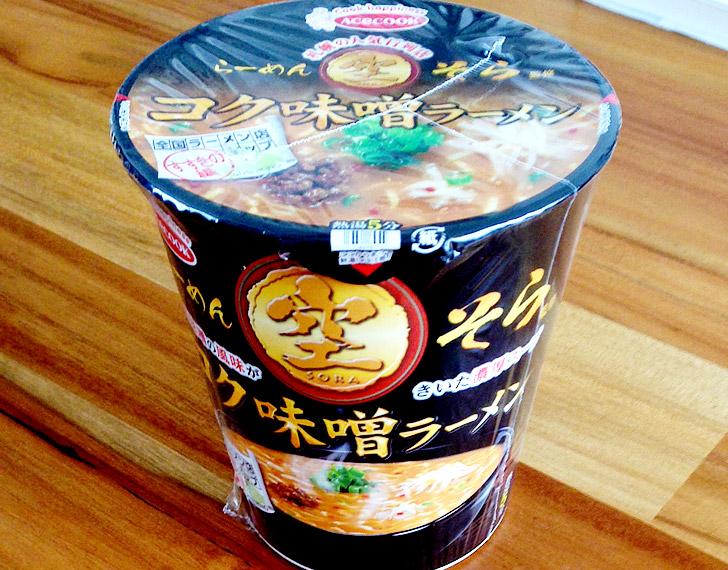 札幌の人気ラーメン店「空」のカップ麺 全国ラーメン店マップ すすきの編 らーめん空監修 コク味噌ラーメン 食べてみました!