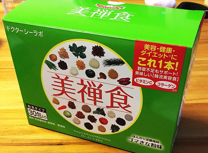 f:id:yuki53:20160824234403j:plain