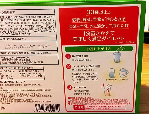 f:id:yuki53:20160825221250j:plain