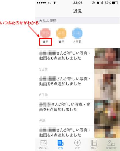 f:id:yuki53:20160930232241j:plain