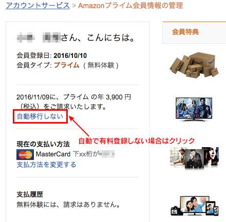 f:id:yuki53:20161010141245j:plain