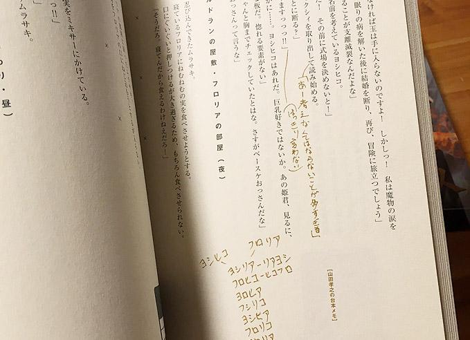 f:id:yuki53:20170101223641j:plain