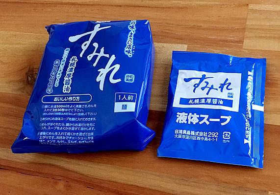 f:id:yuki53:20170104164421j:plain