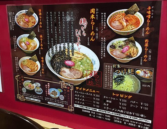 f:id:yuki53:20170105224509j:plain