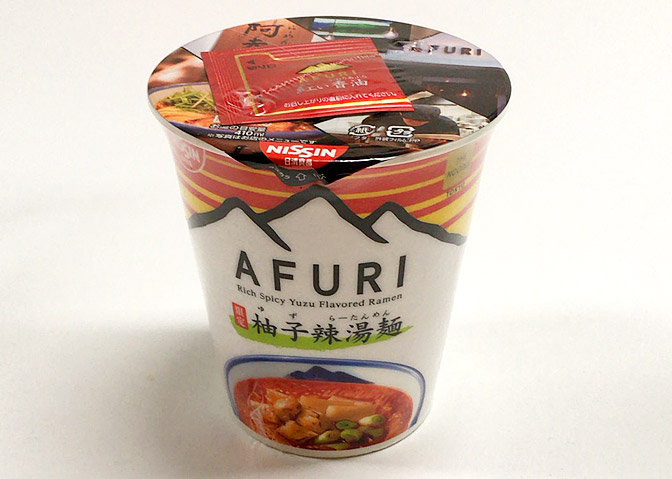 AFURI 限定カップ麺「柚子辣湯麺」食べてみた!