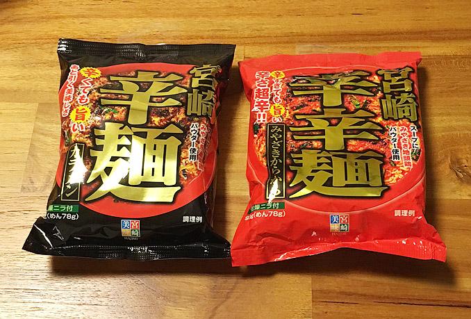 宮崎の辛麺インスタントラーメン食べてみました!辛さは?