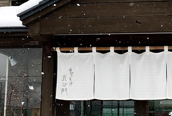 f:id:yuki53:20170207222753j:plain