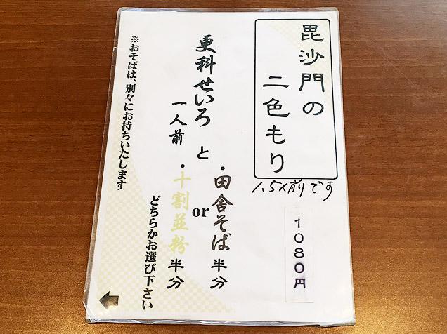 f:id:yuki53:20170207225819j:plain