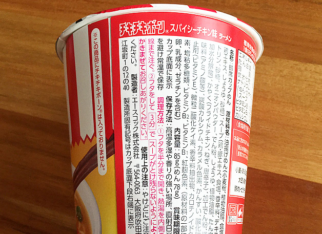 f:id:yuki53:20170218224849j:plain