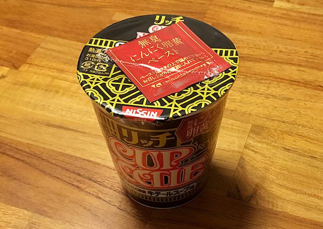 カップヌードル リッチ 牛テールスープ味を食べてみた!