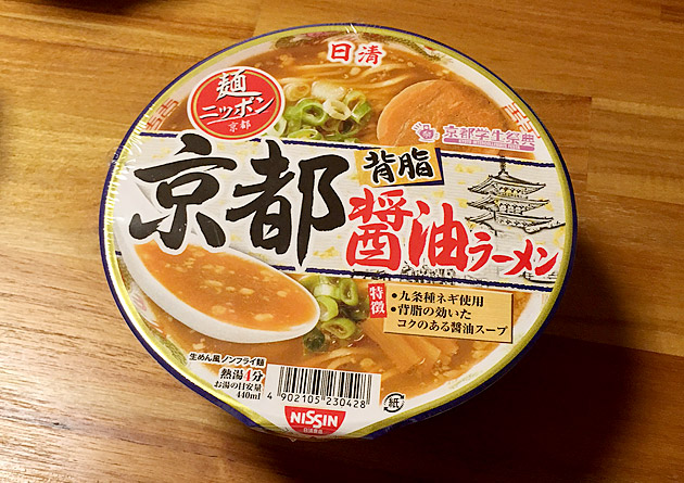 麺ニッポン 京都背脂醤油 食べてみた!