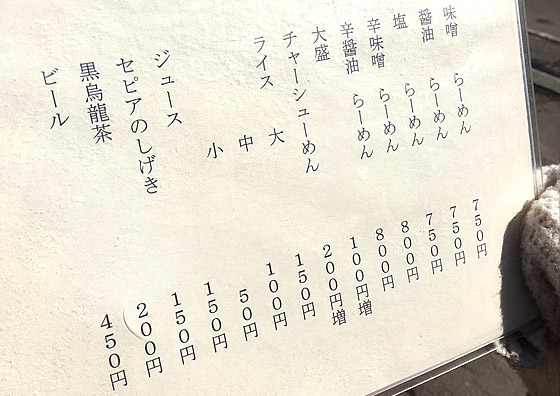 f:id:yuki53:20170312144732j:plain