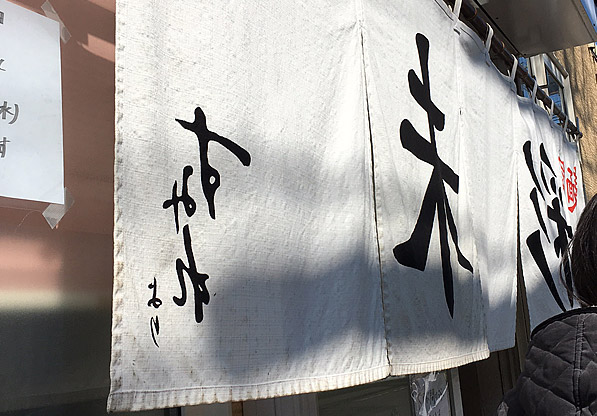 f:id:yuki53:20170312145856j:plain