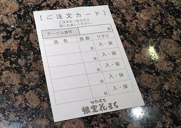 f:id:yuki53:20170319003848j:plain