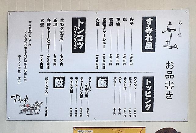 f:id:yuki53:20170320175423j:plain