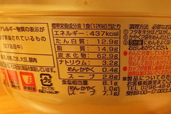 f:id:yuki53:20170331010458j:plain
