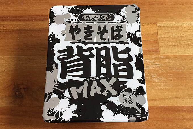 ペヤング 背脂MAXやきそば 食べてみた!