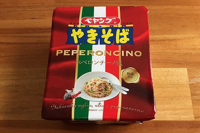 ペヤング ペペロンチーノ風やきそば 食べてみました!
