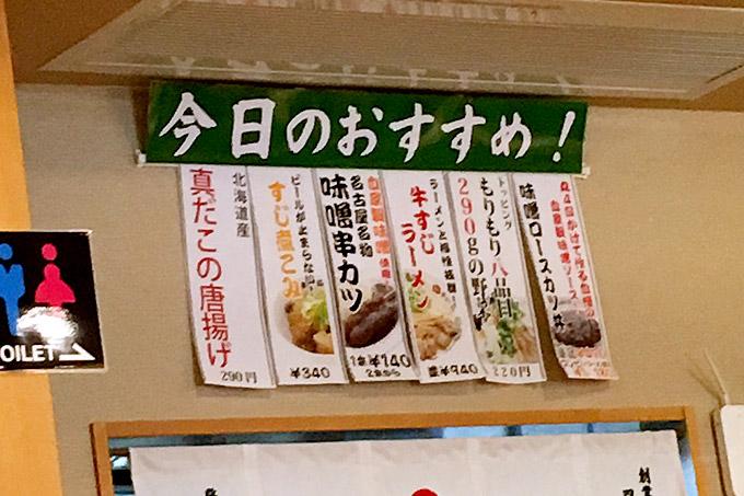 f:id:yuki53:20170416212757j:plain