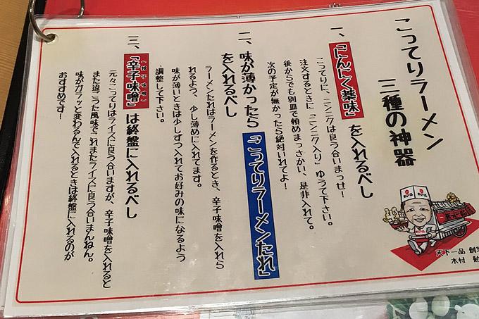 f:id:yuki53:20170416220549j:plain