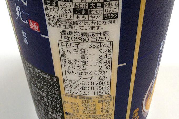 f:id:yuki53:20170418202735j:plain