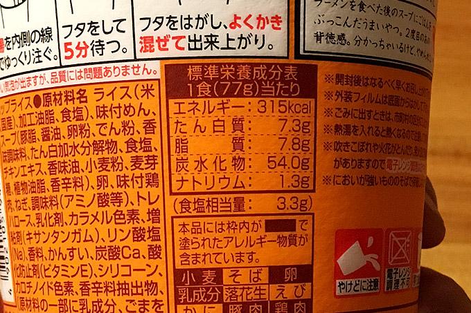 f:id:yuki53:20170420210056j:plain