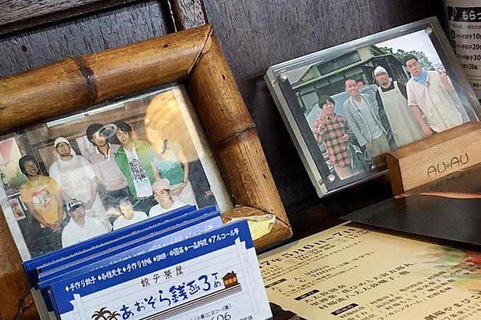 f:id:yuki53:20170507151413j:plain