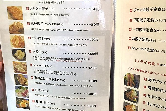 f:id:yuki53:20170507151734j:plain