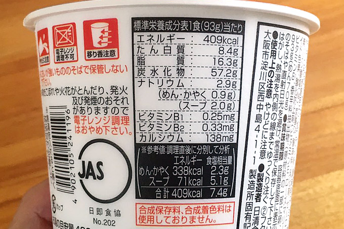 f:id:yuki53:20170514103216j:plain