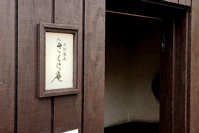 f:id:yuki53:20170519223356j:plain