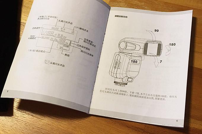 f:id:yuki53:20170520003025j:plain