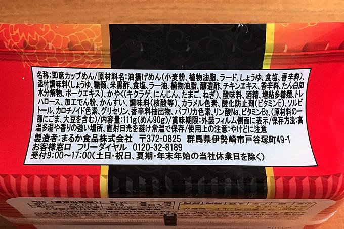f:id:yuki53:20170521135620j:plain