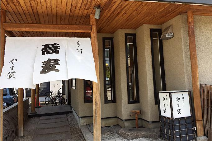 f:id:yuki53:20170521153801j:plain