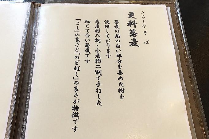 f:id:yuki53:20170521153940j:plain