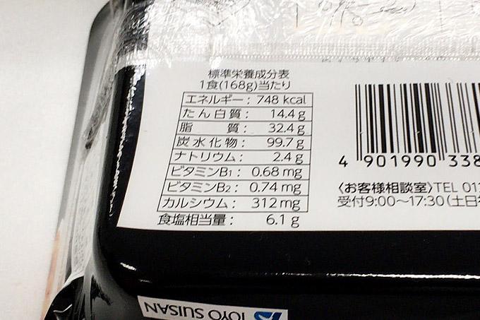 f:id:yuki53:20170523205029j:plain