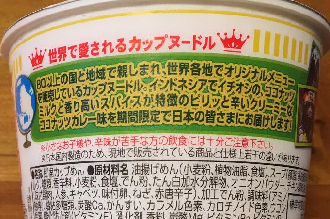 f:id:yuki53:20170524200418j:plain