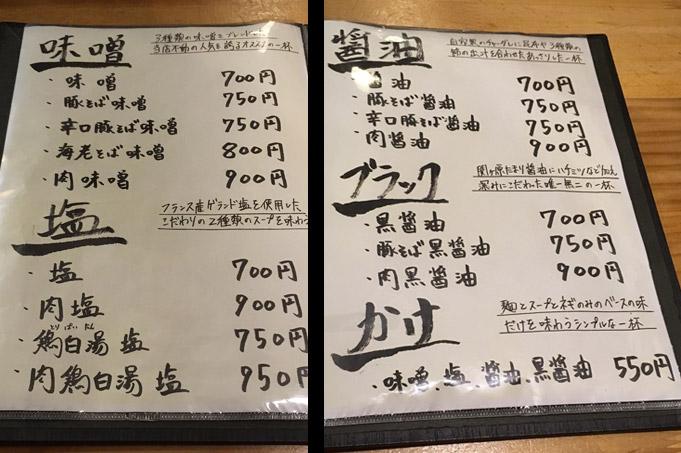 f:id:yuki53:20170525222045j:plain