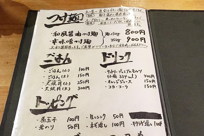 f:id:yuki53:20170525222143j:plain