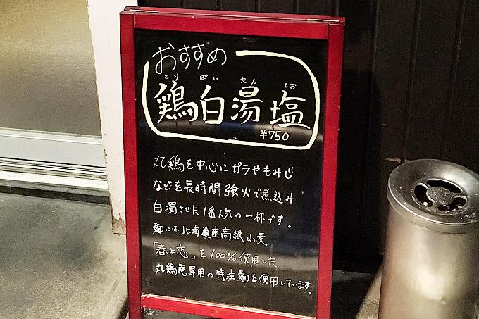 f:id:yuki53:20170525231528j:plain