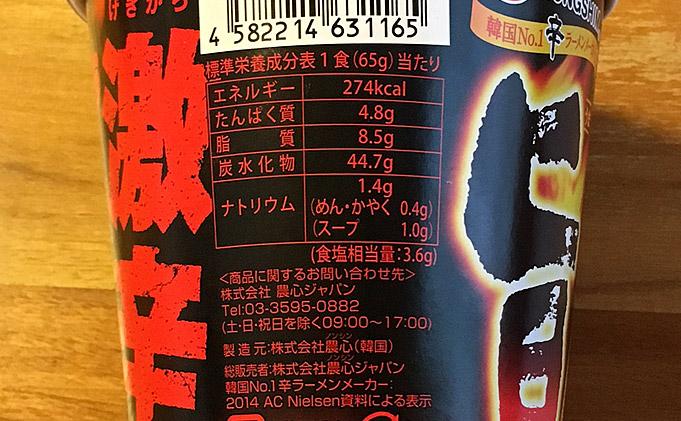 f:id:yuki53:20170527161600j:plain